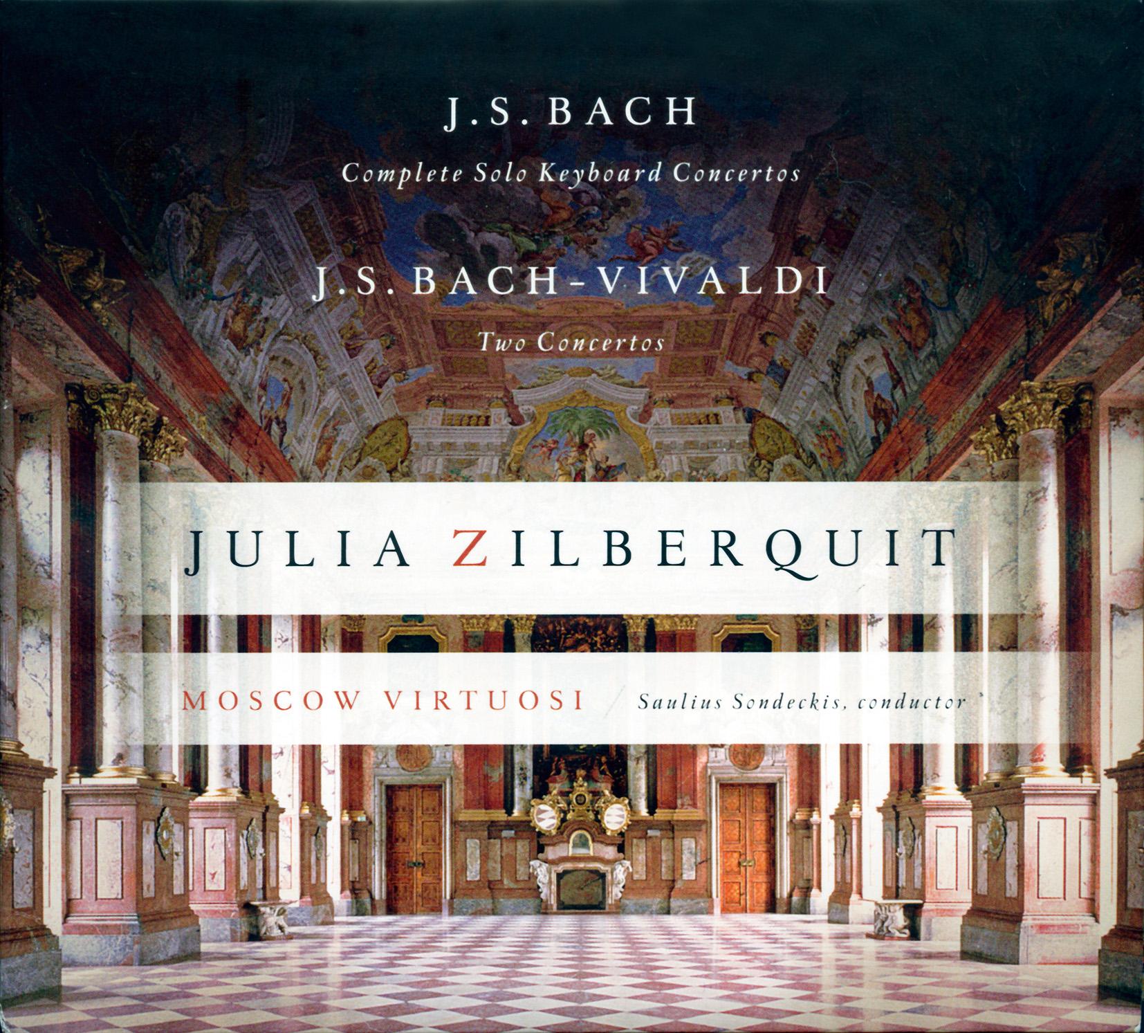 Джулия Зильберквит. Бах. Полное собрание сольных концертов для клавира.