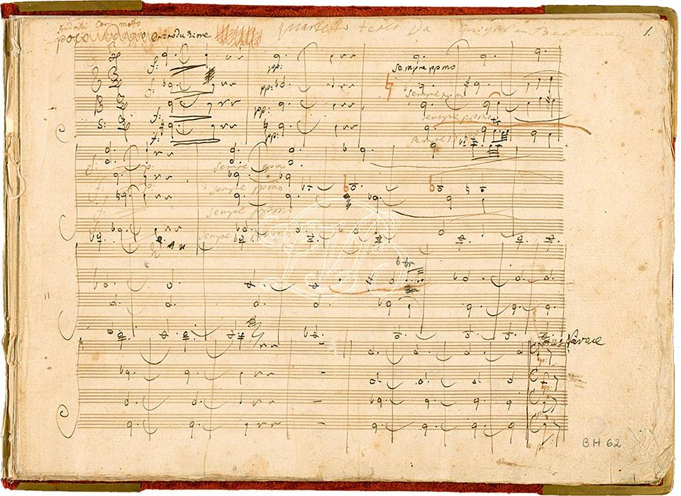 «Русское» слово Бетховена