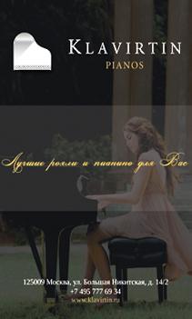 klavirtin.ru