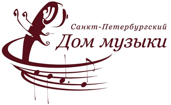 Проект Санкт-Петербургского Дома музыки «Посольство мастерства» — в онлайн-формате